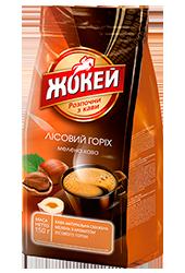 Кофе «Жокей» Лісовий горіх 150г.