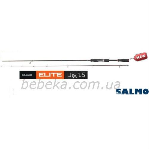 Спиннинговое удилище Salmo Elite Jig 15 (4147-260)
