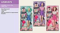 "Кукла типа ""Барби"" LH201571 меняет цвет волос от тепла"