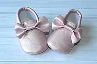 """Пинетки для девочки """"Monica"""" (розовые) 12 размер"""
