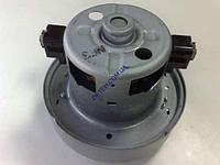 Мотор (двигатель) для пылесоса Samsung 1800W VCM-K40HU DJ31-00005H неоригинал.Китай.D=135mm,H=112mm.С буртиком