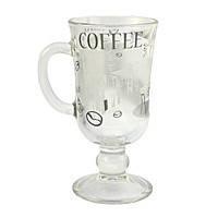 Бокал для коктейлей Irish coffee Шеридан 200 мл (1 шт) ОСЗ 8с1405/0730