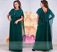Платье нарядное длинное, батал  50-60 размер