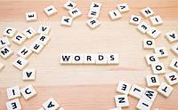 Способы повышения словарного запаса при изучении иностранных языков
