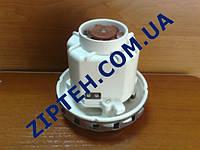Мотор (двигатель) для пылесоса Zelmer 437.1000 неоригинал 1600W.D=135mm,H=128mm.