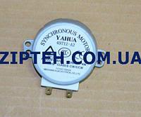Двигатель (мотор) привода тарелки для микроволновки Beko 9197009002 49TYZ-A2