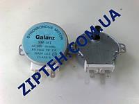 Двигатель (мотор) привода тарелки для микроволновки SM-16T
