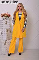 Элегантный костюм: жилет и брюки (жёлтый)