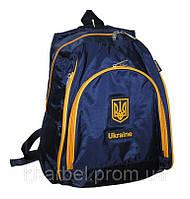 Рюкзак Украина   Ukraine   Р16ук