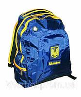 Рюкзак Украина   Ukraine   Р20