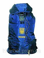 Рюкзак Украина   Ukraine   Р219