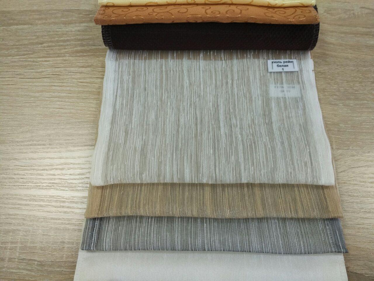 Римские шторы модель Призма ткань Тюль рейн