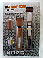 Триммер Nikai NK-1708 для стрижки волос и бород на аккумуляторной батарее