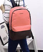 Модный городской рюкзак для девушки