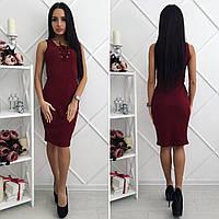 """Стильное молодежное платье мини """" Рибана """" Dress Code"""