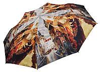 Женский зонт Zest  Венеция (автомат) арт. 23625-70