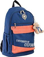 """Рюкзак подростковый """"Oxford"""" OX 288 синий"""