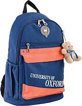 """Підлітковий Рюкзак """"Oxford"""" OX 288 синій"""