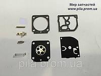 Ремкомплект карбюратора полный для Stihl FS 38, FS 45, FS 45 C-E