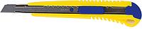Ніж універсальний 9 мм, мет. направляюча, пласт. корпусBM.4602