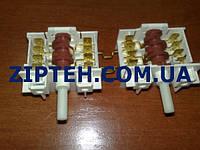 Переключатель режимов конфорок для плиты Gorenje 617772