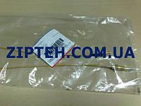 Термопара духовки для плиты Indesit/Ariston C00052986 L=600mm