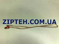 Термопара для плиты Whirlpool 480121101065 L=520mm