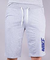 Спортивные мужские шорты NIKE от производителя