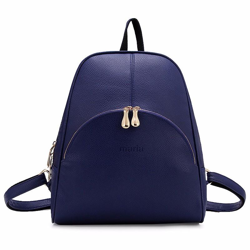 Рюкзак женский городской Maria с карманом (синий)