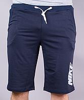 Трикотажные спортивные мужские шорты NIKE