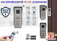 Видеофон ASSISTANT AVP-500IP с SD-картой