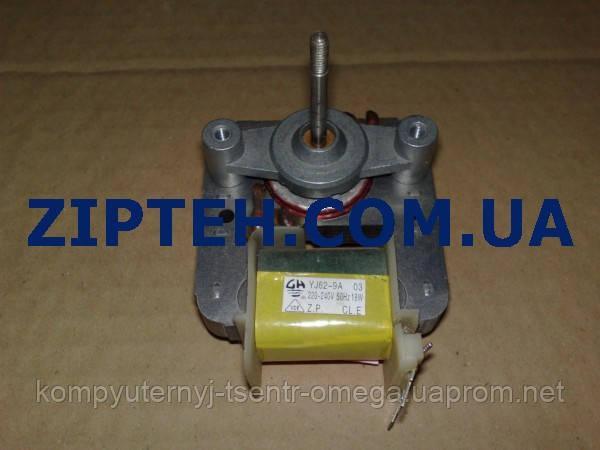 Двигатель вентилятора для холодильника Gorenje 104249 (YJ62-9A,18W)