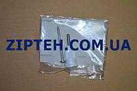 Муфта штока для кухонного комбайна Bosch 620830 Италия