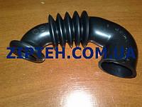 Патрубок для стиральной машинки Whirlpool 481253048143 оригинал