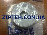 Стакан фильтра №1 для кофеварки Rowenta MS-620877