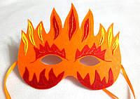 Карнавальная маска Огонь.  Детские сюжетно ролевые игры.