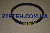 Ремень привода электро турбощетки для пылесоса Zelmer 211.0007 (12000146) Италия.L=180mm.
