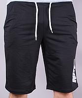 Модные спортивные мужские шорты NIKE оптом и в розницу