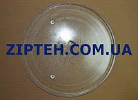 Тарелка для микроволковки (СВЧ-печи) Samsung DE74-00027A Original