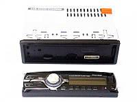 Автомагнитола пионер Pioneer 3228D  USB AUX СЪЕМНАЯ ПАНЕЛЬ, фото 3