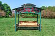 """Садовые качели """"Роза"""" (цвет зеленый), материал основы сидения - дуб, фото 4"""