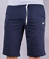 Стильные спортивные мужские шорты NIKE LITTLE
