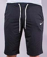 Качественные спортивные мужские шорты NIKE LITTLE