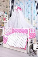 Комплект детского постельного белья в кроватку Bepino Польша Звездочки бело-розовый