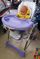 """Стільчик д/годування TM """"Baby Point""""  Fabula (13) фіолетовий"""