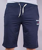 Крутые спортивные мужские шорты REEBOK CROSSFIT