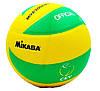 Волейбольный мяч Mikasa PU MVA 200 Cev (клееный 3-слойный полиуретан), фото 2