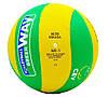 Волейбольный мяч Mikasa PU MVA 200 Cev (клееный 3-слойный полиуретан), фото 3