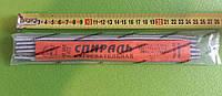 Спираль универсальная 800Вт / 220V / L=25см ( нихром - 12% ) для электроплит, электроконфорок ( упаковка 10шт), фото 1