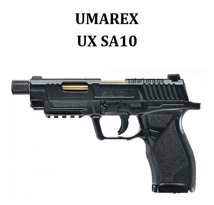 Пневматический пистолет Umarex UX SA10